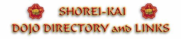 dojo directory banner